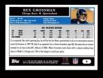 2005 Topps #6  Rex Grossman  Back Thumbnail