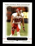 2005 Topps #104  Marc Boerigter  Front Thumbnail