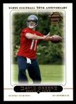 2005 Topps #419  David Greene  Front Thumbnail