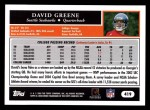 2005 Topps #419  David Greene  Back Thumbnail