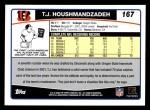 2006 Topps #167  T.J. Houshmandzadeh  Back Thumbnail