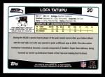 2006 Topps #30  Lofa Tatupu  Back Thumbnail