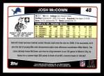 2006 Topps #48  Josh McCown  Back Thumbnail