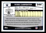 2006 Topps #344  Bobby Carpenter  Back Thumbnail