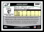 2006 Topps #366  Jason Avant  Back Thumbnail