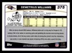 2006 Topps #375  Demetrius Williams  Back Thumbnail