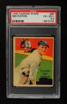 1935 Diamond Stars #60  Red Ruffing  Front Thumbnail
