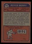1973 Topps #364  Royce Berry  Back Thumbnail