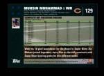2007 Topps #129  Muhsin Muhammad  Back Thumbnail