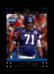 2007 Topps #419   -  Walter Jones Pro Bowl Front Thumbnail