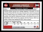 2008 Topps #204  Amobi Okoye  Back Thumbnail