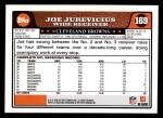 2008 Topps #169  Joe Jurevicius  Back Thumbnail