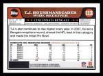 2008 Topps #113  T.J. Houshmandzadeh  Back Thumbnail