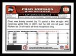 2008 Topps #139  Chad Johnson  Back Thumbnail