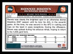 2008 Topps #74  Ronnie Brown  Back Thumbnail