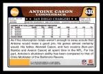 2008 Topps #430  Antoine Cason  Back Thumbnail