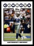 2008 Topps #251  Anthony Henry  Front Thumbnail