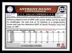 2008 Topps #251  Anthony Henry  Back Thumbnail