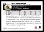 2004 Topps #67  Javon Walker  Back Thumbnail