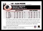 2004 Topps #64  Allen Rossum  Back Thumbnail