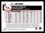 2004 Topps #211  Jeff Blake  Back Thumbnail