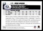 2004 Topps #335  Drew Henson  Back Thumbnail
