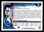 2010 Topps #38  Anthony Gonzalez  Back Thumbnail