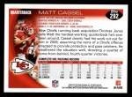 2010 Topps #292  Matt Cassel  Back Thumbnail