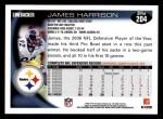2010 Topps #204  James Harrison  Back Thumbnail