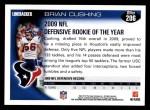 2010 Topps #206  Brian Cushing  Back Thumbnail