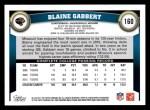 2011 Topps #160  Blaine Gabbert  Back Thumbnail