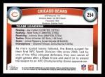2011 Topps #254   Bears Team Back Thumbnail