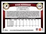 2011 Topps #228  Ryan Kerrigan  Back Thumbnail