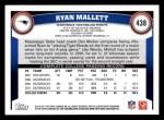 2011 Topps #438  Ryan Mallett  Back Thumbnail