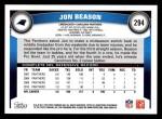 2011 Topps #294  Jon Beason  Back Thumbnail