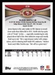 2012 Topps #231  Aldon Smith  Back Thumbnail