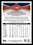 2012 Topps #251  Willis McGahee  Back Thumbnail