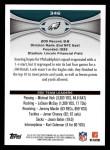 2012 Topps #346   -  LeSean McCoy / Riley Cooper Philadelphia Eagles Back Thumbnail