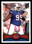 2012 Topps #408  Marcell Dareus  Front Thumbnail