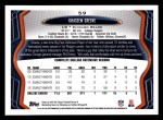 2013 Topps #59  Khaseem Greene   Back Thumbnail