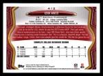 2013 Topps #412  Kevin Minter   Back Thumbnail