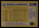 1982 Topps #440  Harold Carmichael  Back Thumbnail