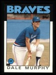 1986 Topps #600  Dale Murphy  Front Thumbnail
