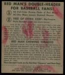 1952 Red Man #5 NL Murry Dickson  Back Thumbnail