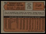 1972 Topps #585  George Scott  Back Thumbnail