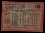 1983 Topps #362  Franco Harris  Back Thumbnail