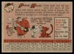 1958 Topps #318  Frank House  Back Thumbnail