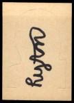 1968 Topps Stand-Ups #13  Daryle Lamonica  Back Thumbnail