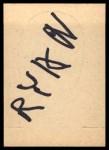 1968 Topps Stand-Ups #8  Jim Hart  Back Thumbnail