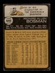 1973 Topps #640  Dick Bosman  Back Thumbnail